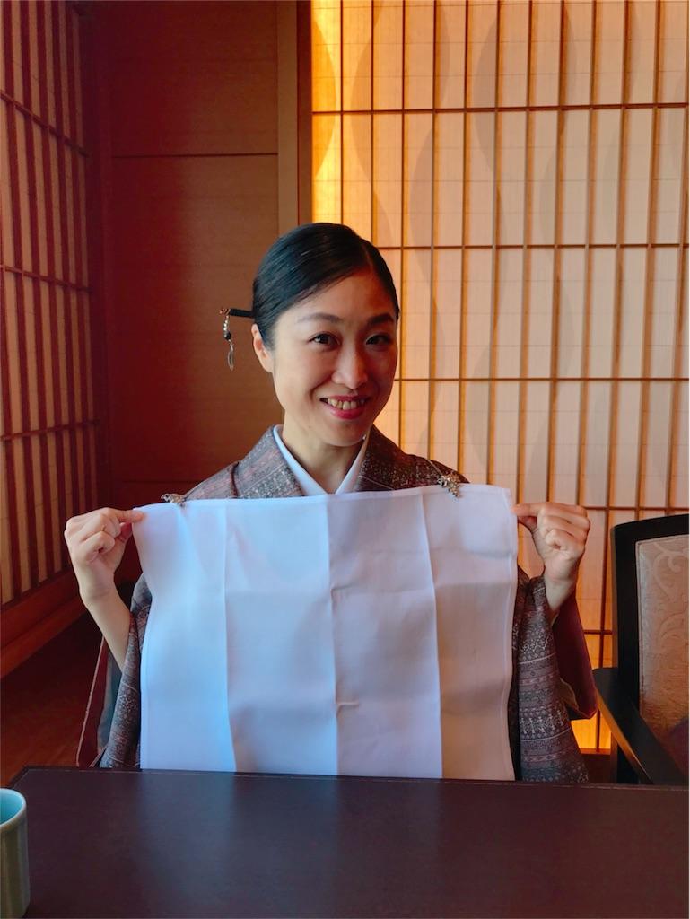 f:id:kimono-miko:20171102234639j:image
