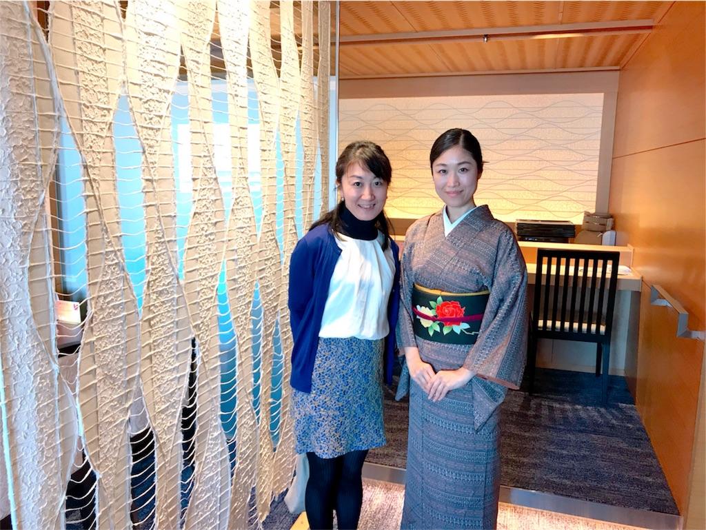 f:id:kimono-miko:20171102235920j:image