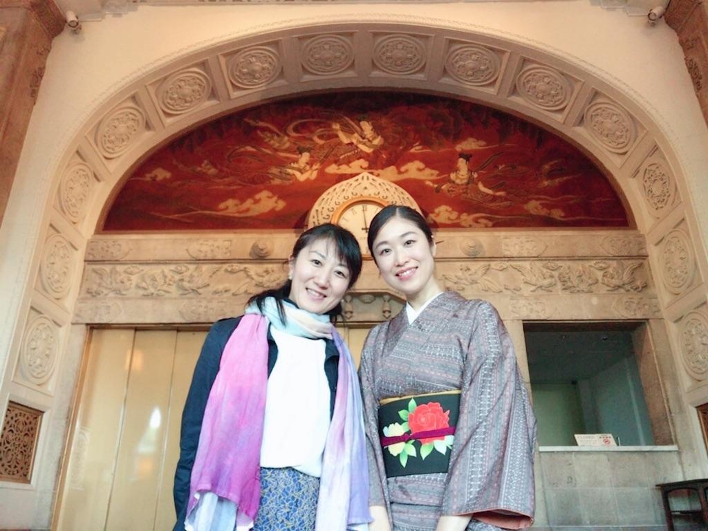 f:id:kimono-miko:20171105162823j:image