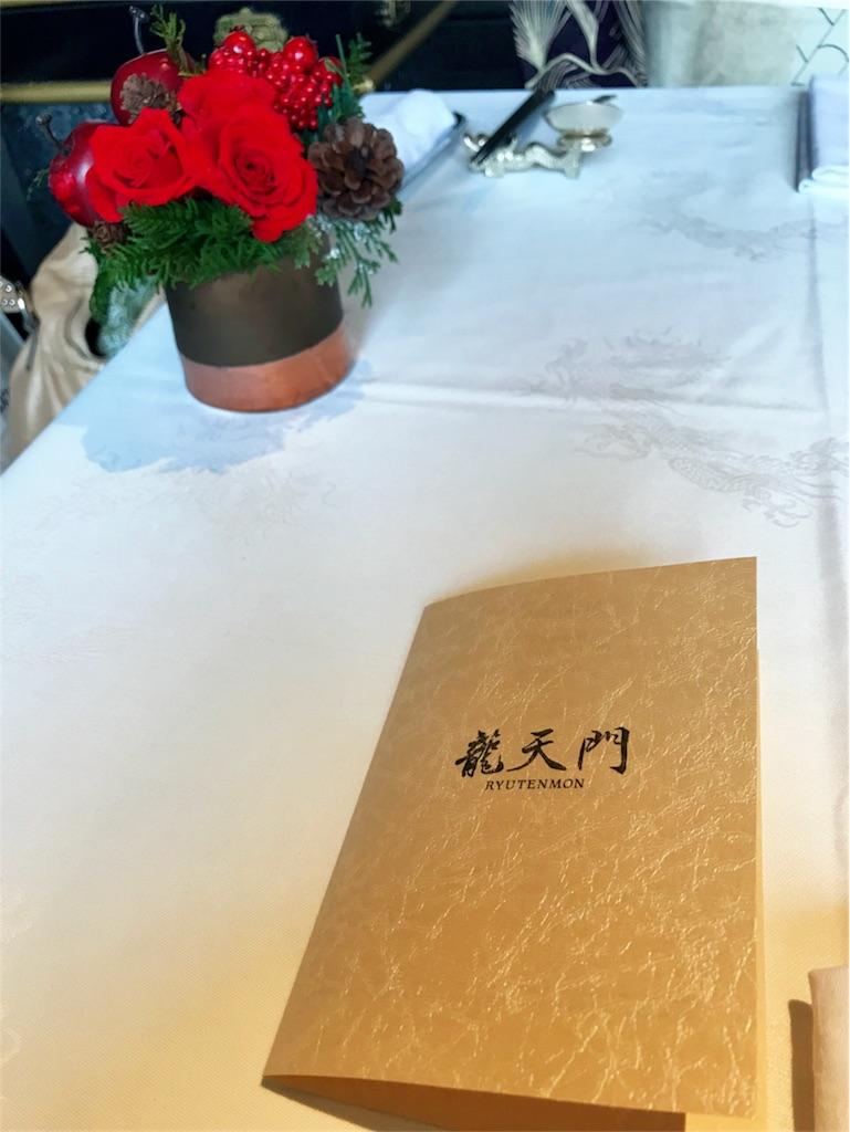f:id:kimono-miko:20171223002609j:image