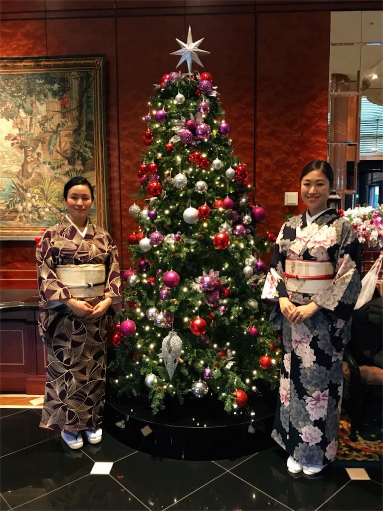 f:id:kimono-miko:20171223003841j:image