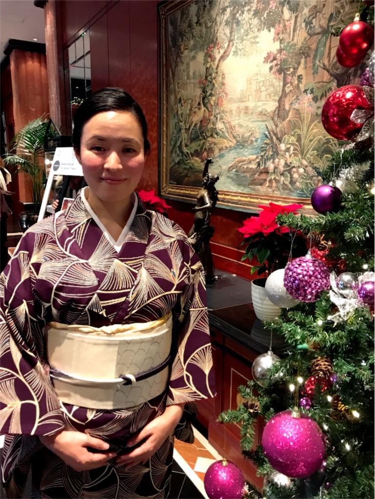 f:id:kimono-miko:20171223004123j:image