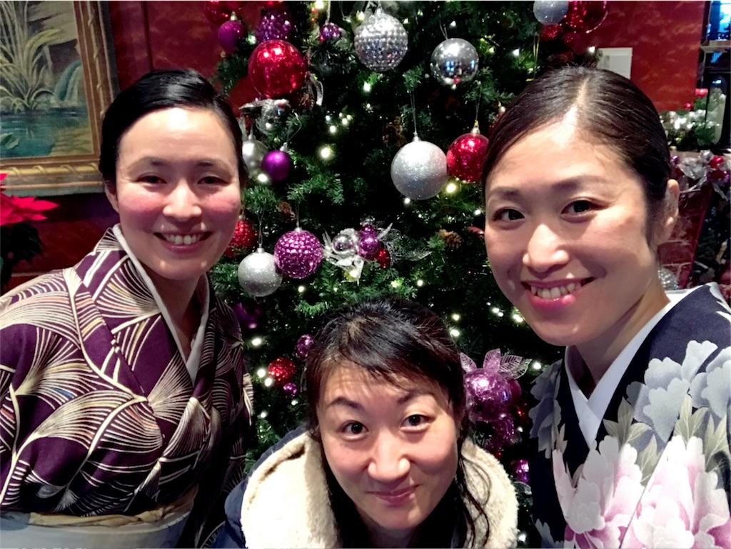 f:id:kimono-miko:20171223004411j:image