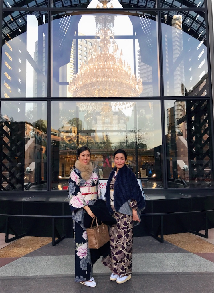 f:id:kimono-miko:20171223004620j:image