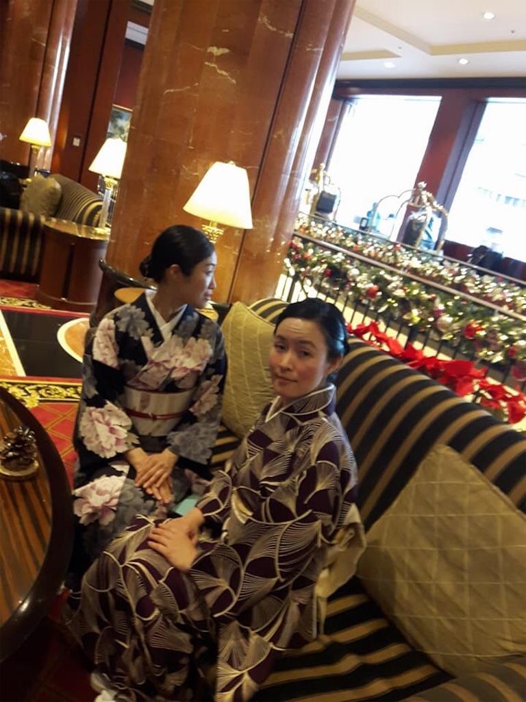 f:id:kimono-miko:20171223004651j:image