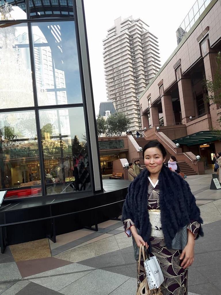f:id:kimono-miko:20171223004816j:image