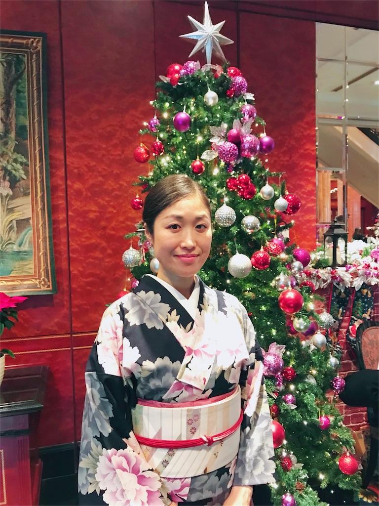 f:id:kimono-miko:20171223005820j:image
