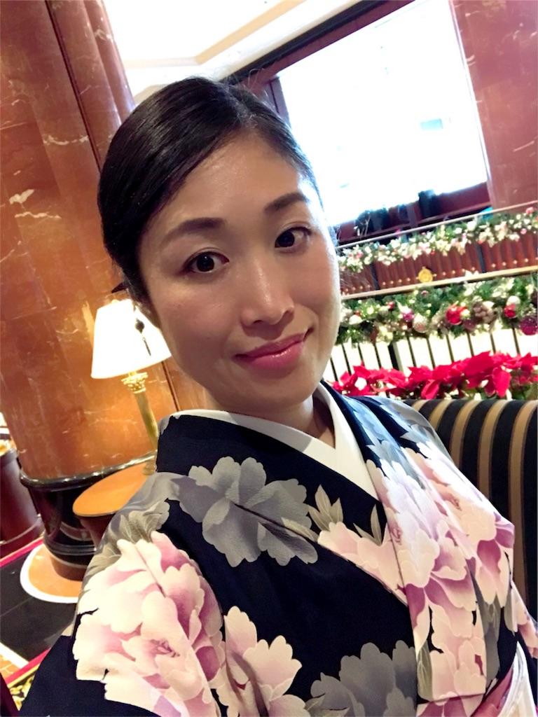 f:id:kimono-miko:20171225231127j:image