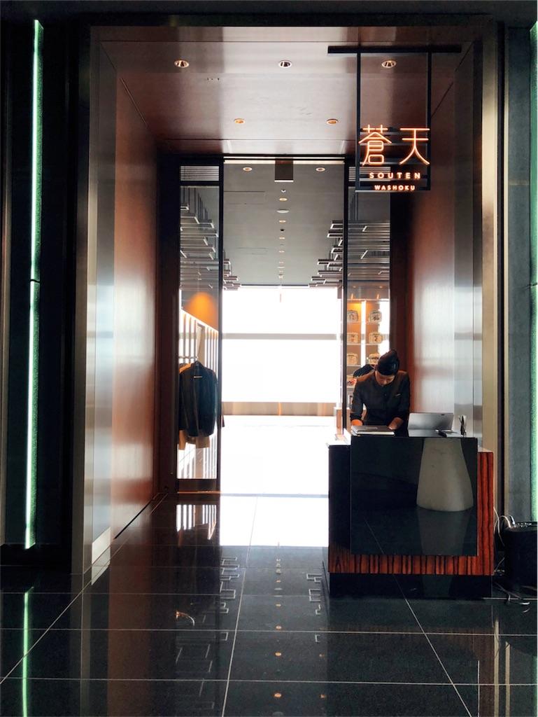 f:id:kimono-miko:20180126060708j:image
