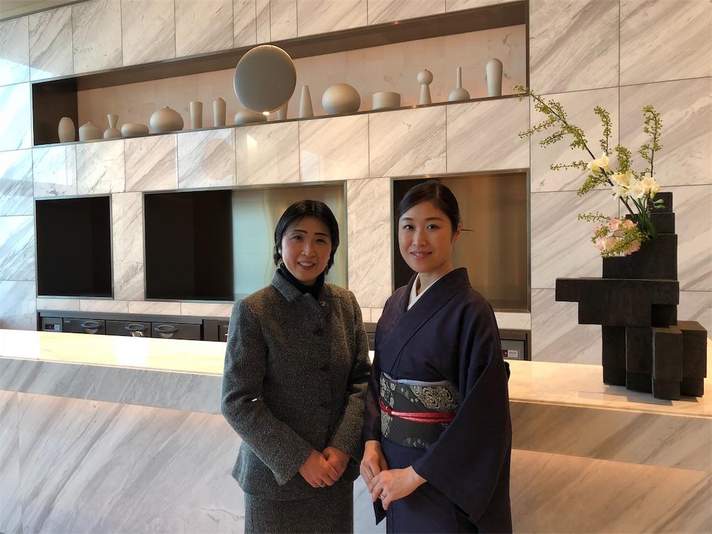 f:id:kimono-miko:20180127210826j:image