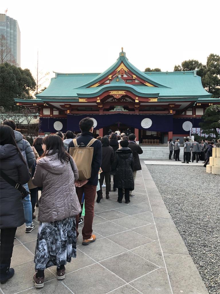 f:id:kimono-miko:20180127211054j:image