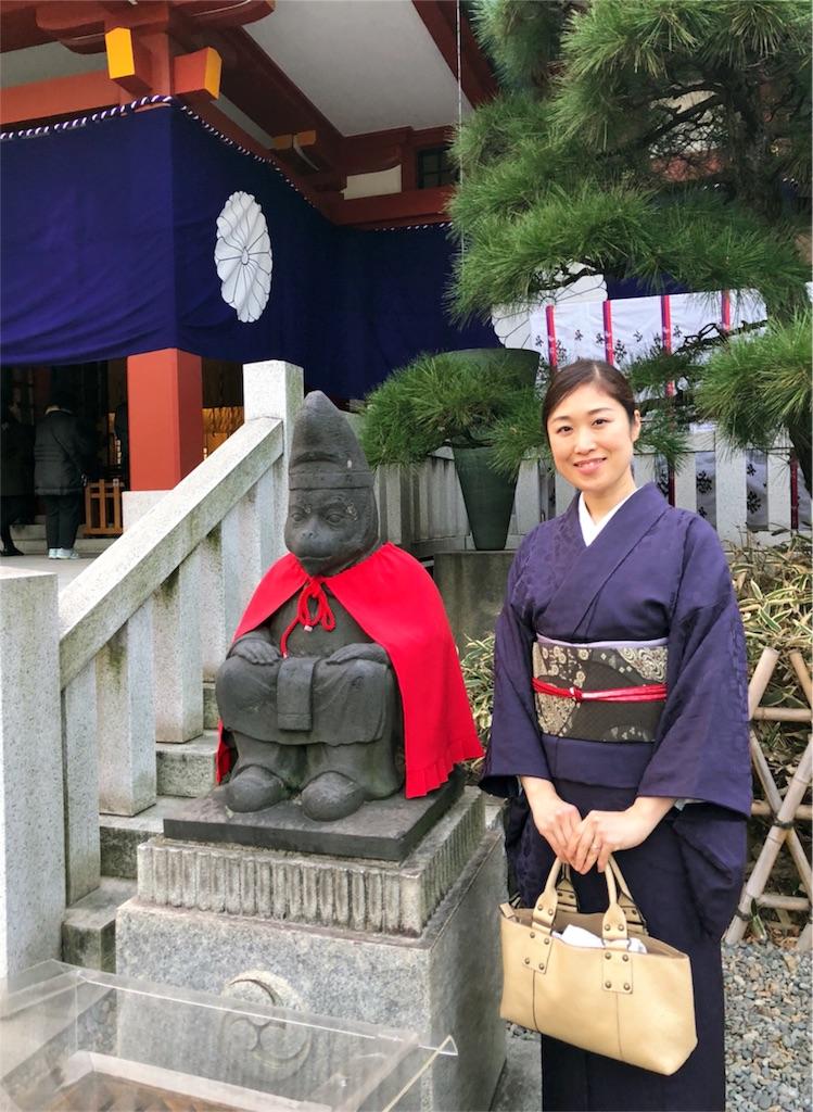f:id:kimono-miko:20180129230143j:image