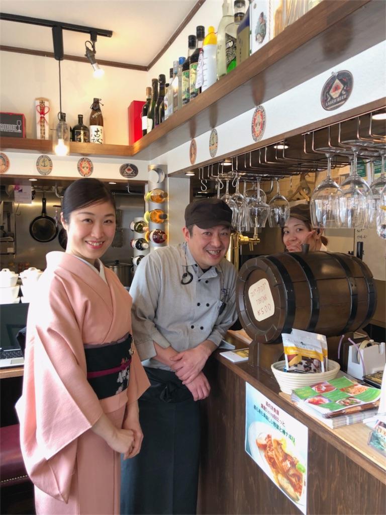 f:id:kimono-miko:20180308125618j:image