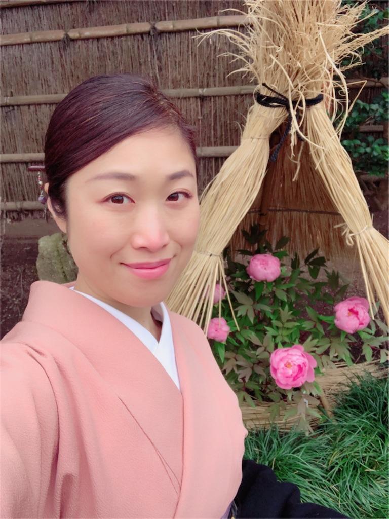 f:id:kimono-miko:20180308132430j:image
