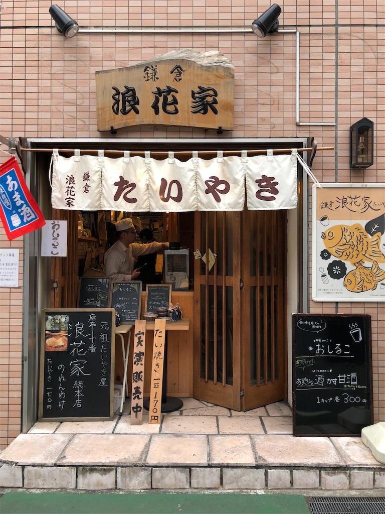 f:id:kimono-miko:20180308140847j:image