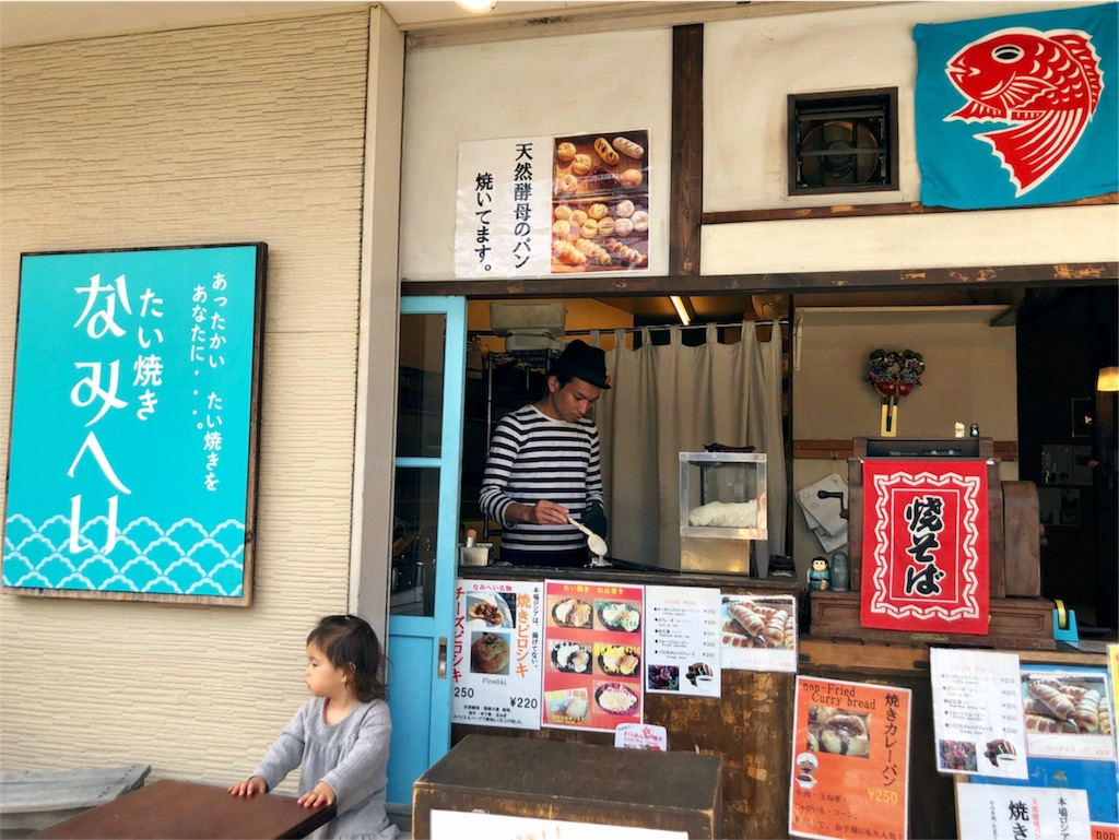 f:id:kimono-miko:20180425100423j:image