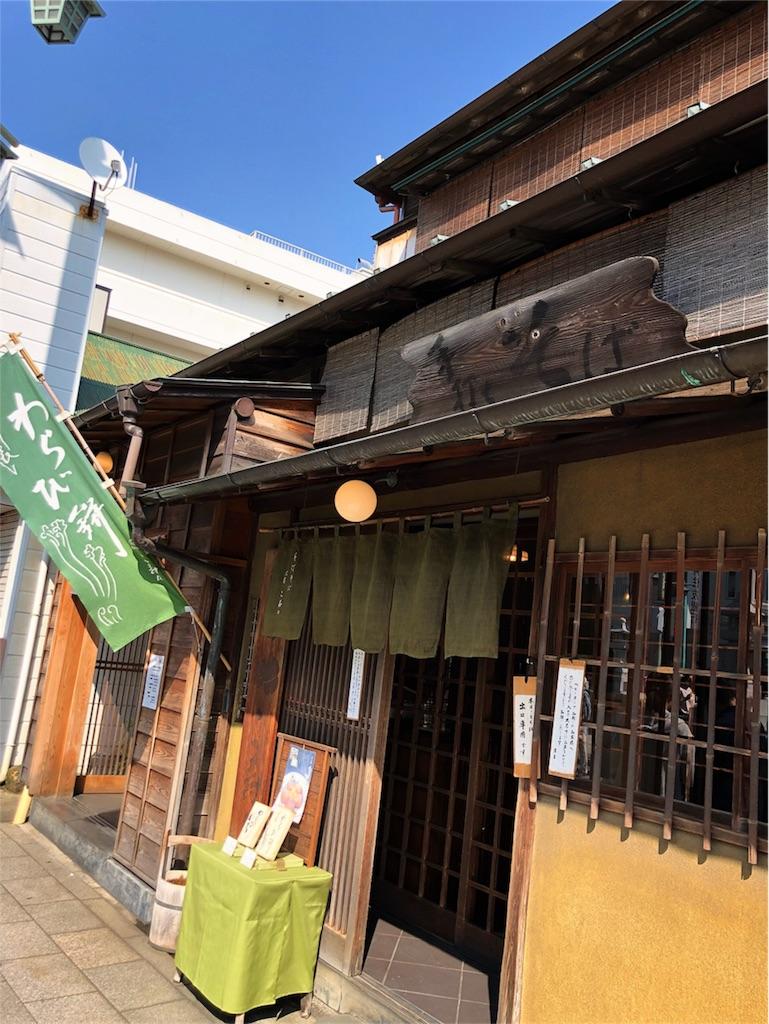 f:id:kimono-miko:20180428075319j:image