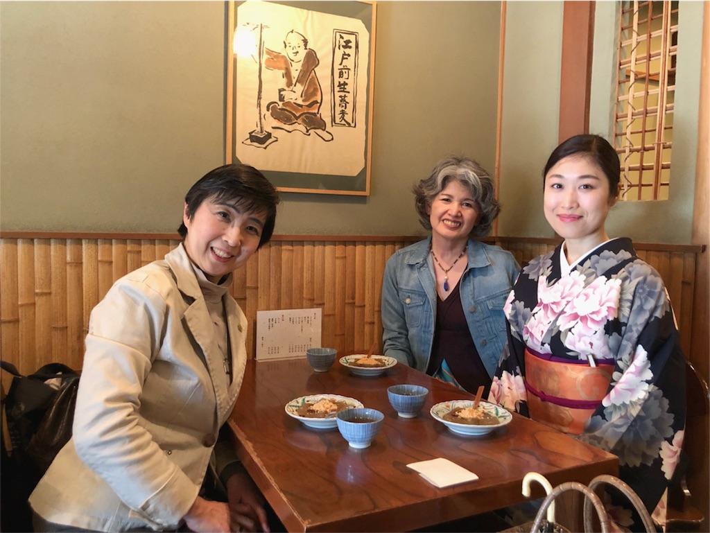 f:id:kimono-miko:20180428075404j:image