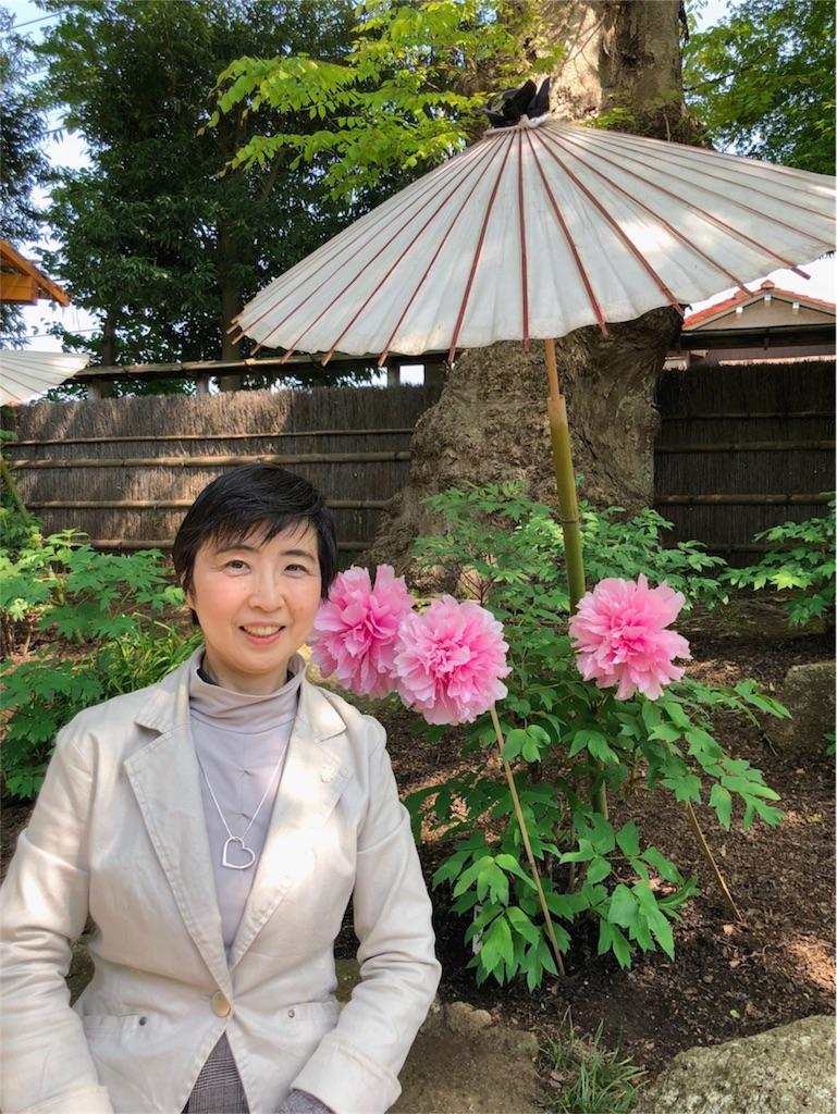 f:id:kimono-miko:20180428080848j:image