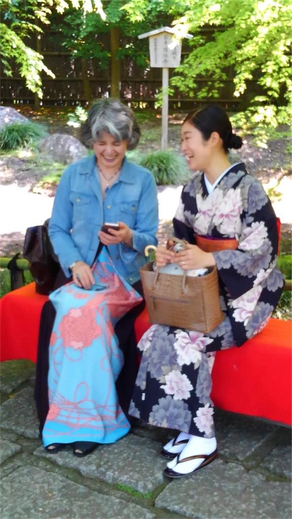 f:id:kimono-miko:20180428093411j:image