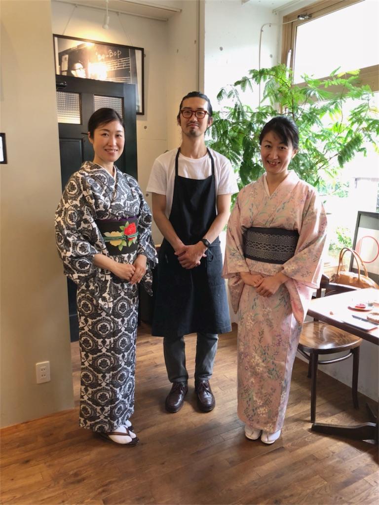 f:id:kimono-miko:20180615092233j:image