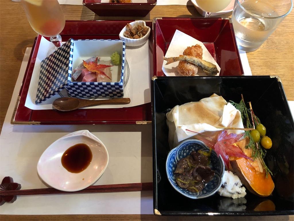 f:id:kimono-miko:20181207170852j:image