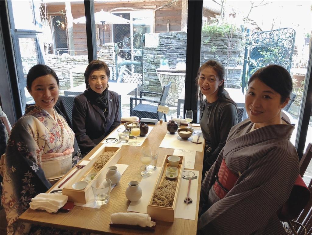 f:id:kimono-miko:20181207180708j:image