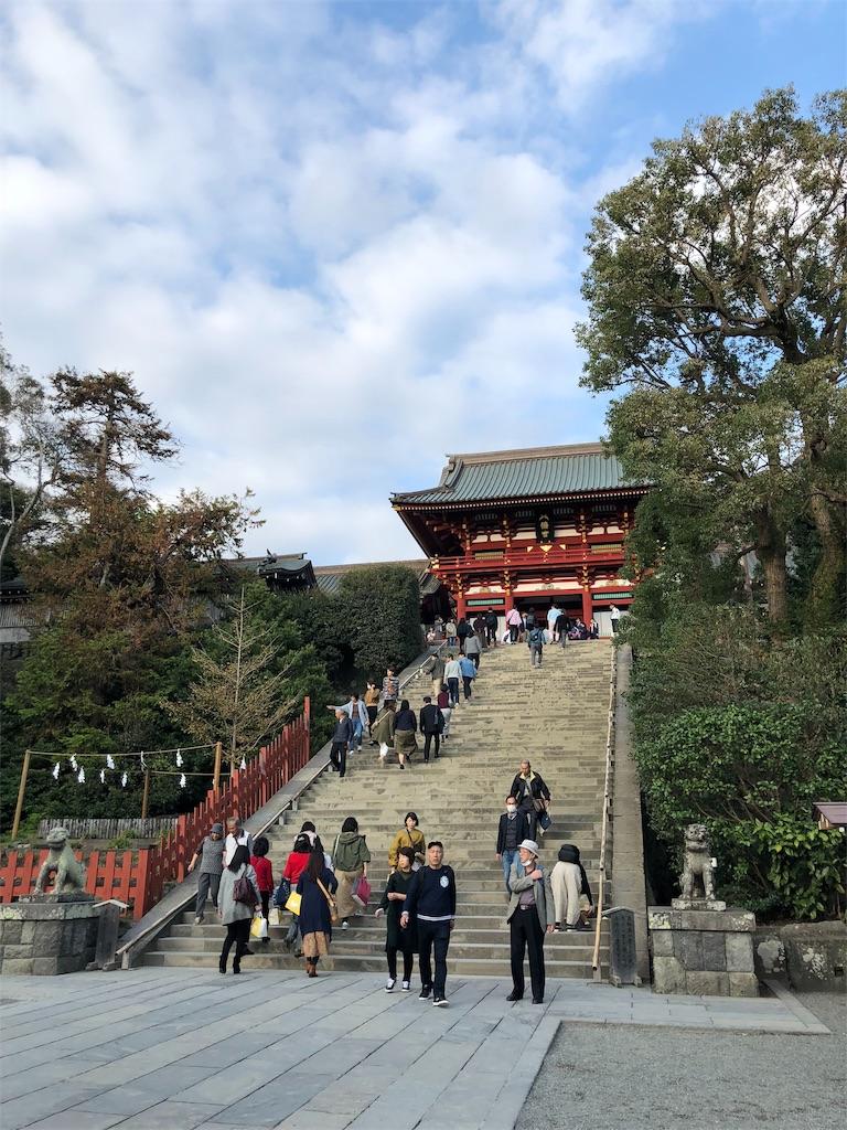 f:id:kimono-miko:20181207180818j:image