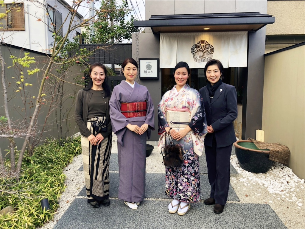 f:id:kimono-miko:20181208201154j:image