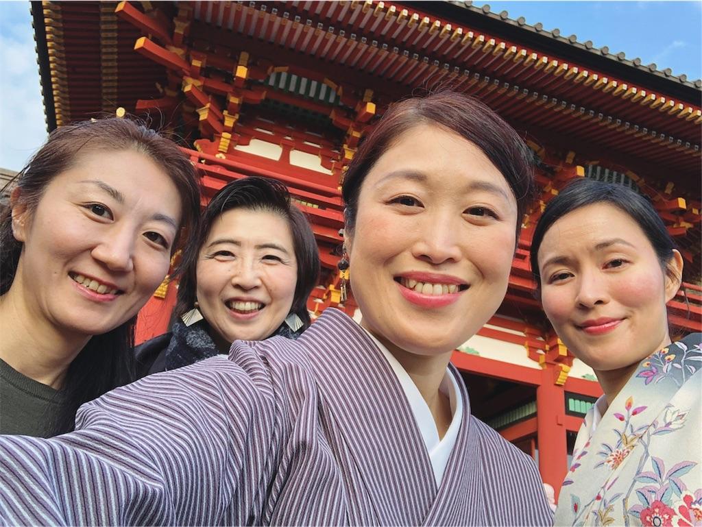 f:id:kimono-miko:20181208201410j:image