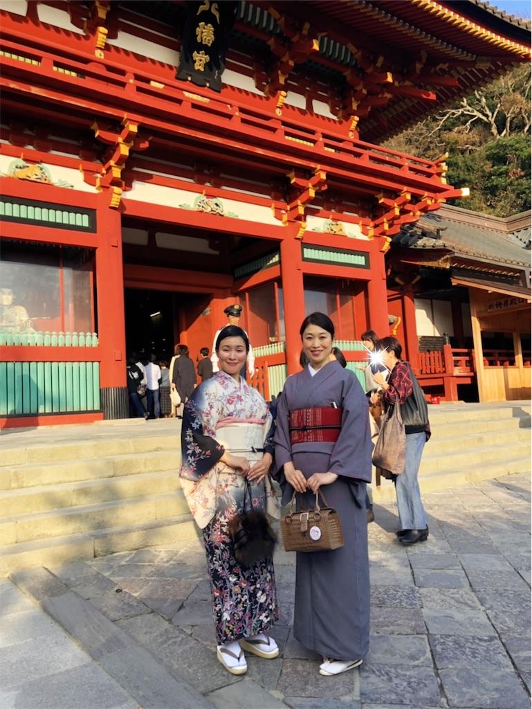 f:id:kimono-miko:20181208201929j:image