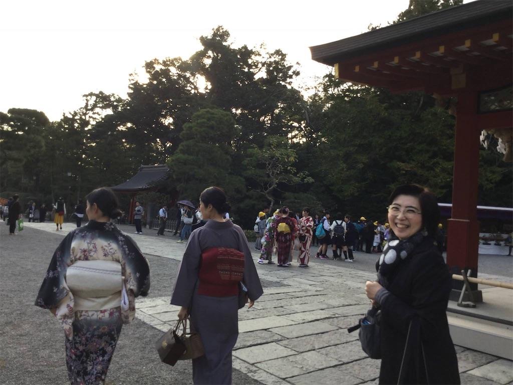 f:id:kimono-miko:20181208202239j:image
