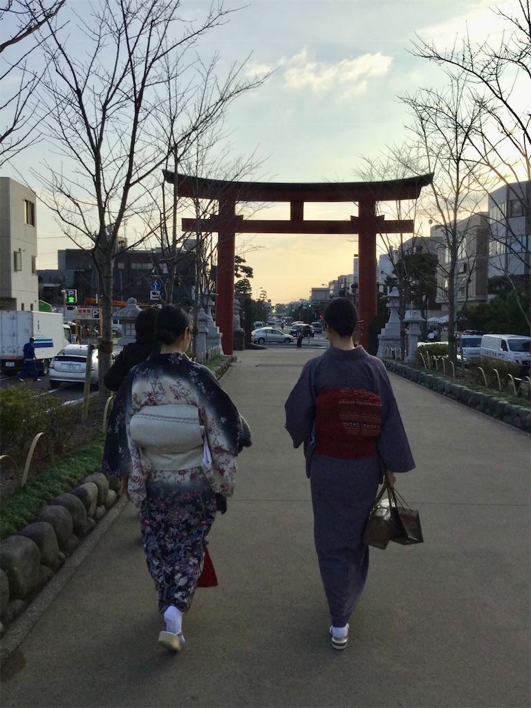 f:id:kimono-miko:20181208202244j:image