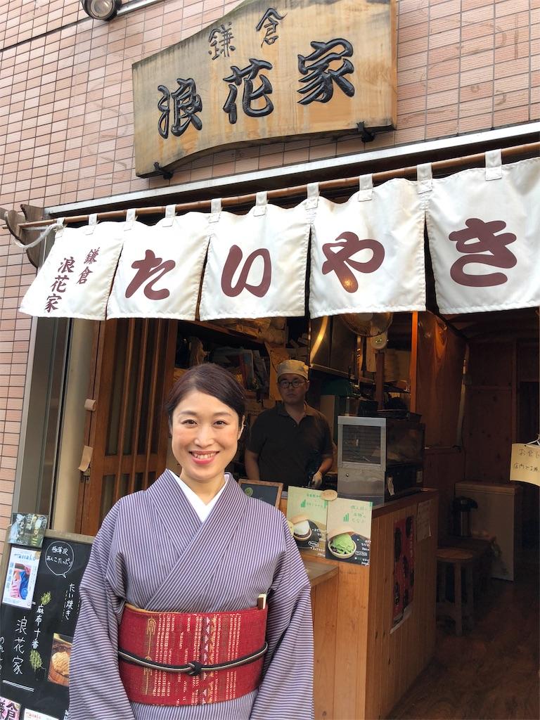 f:id:kimono-miko:20181208202721j:image