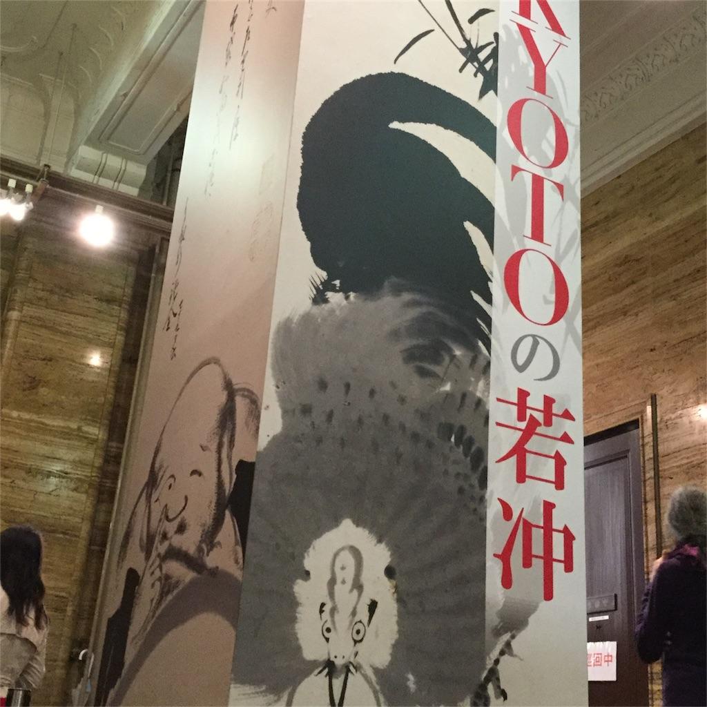 f:id:kimono-zoo:20161202002919j:image