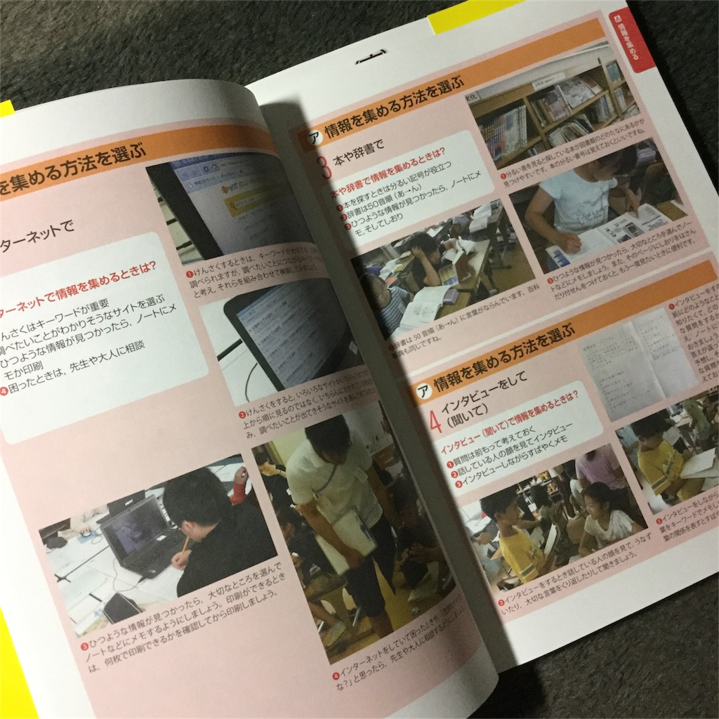 f:id:kimono-zoo:20161210213158j:image