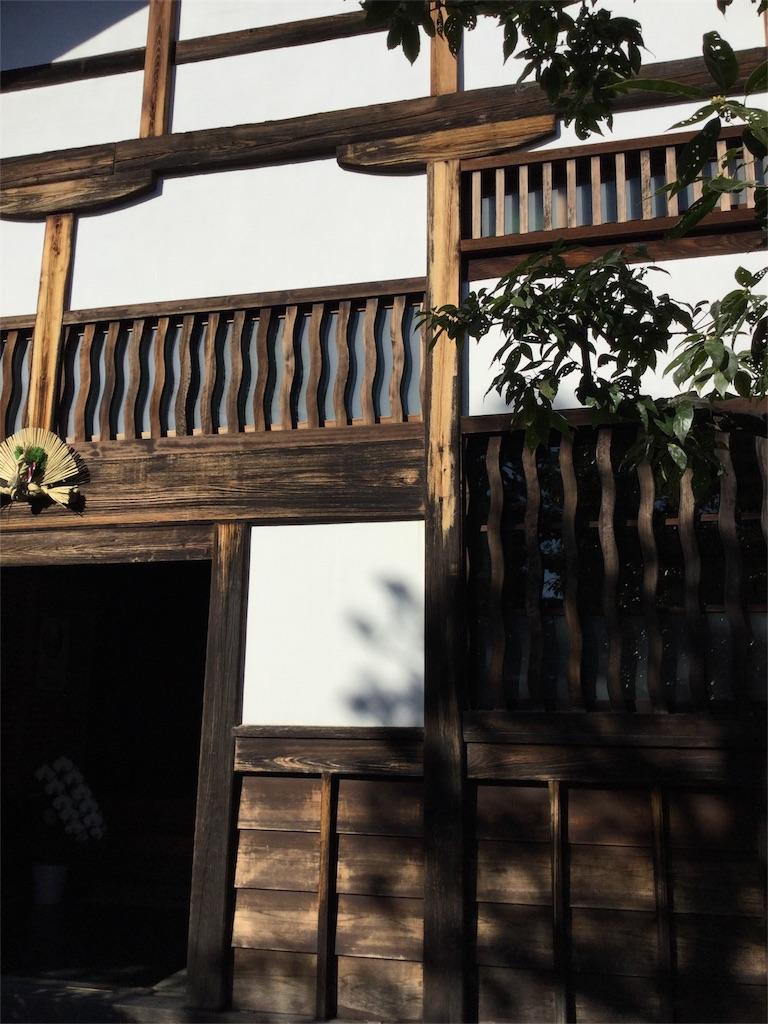 f:id:kimono-zoo:20170107175618j:image