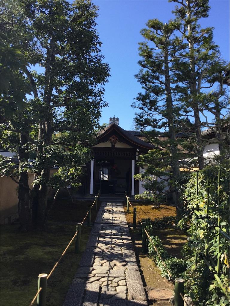 f:id:kimono-zoo:20170107175847j:image