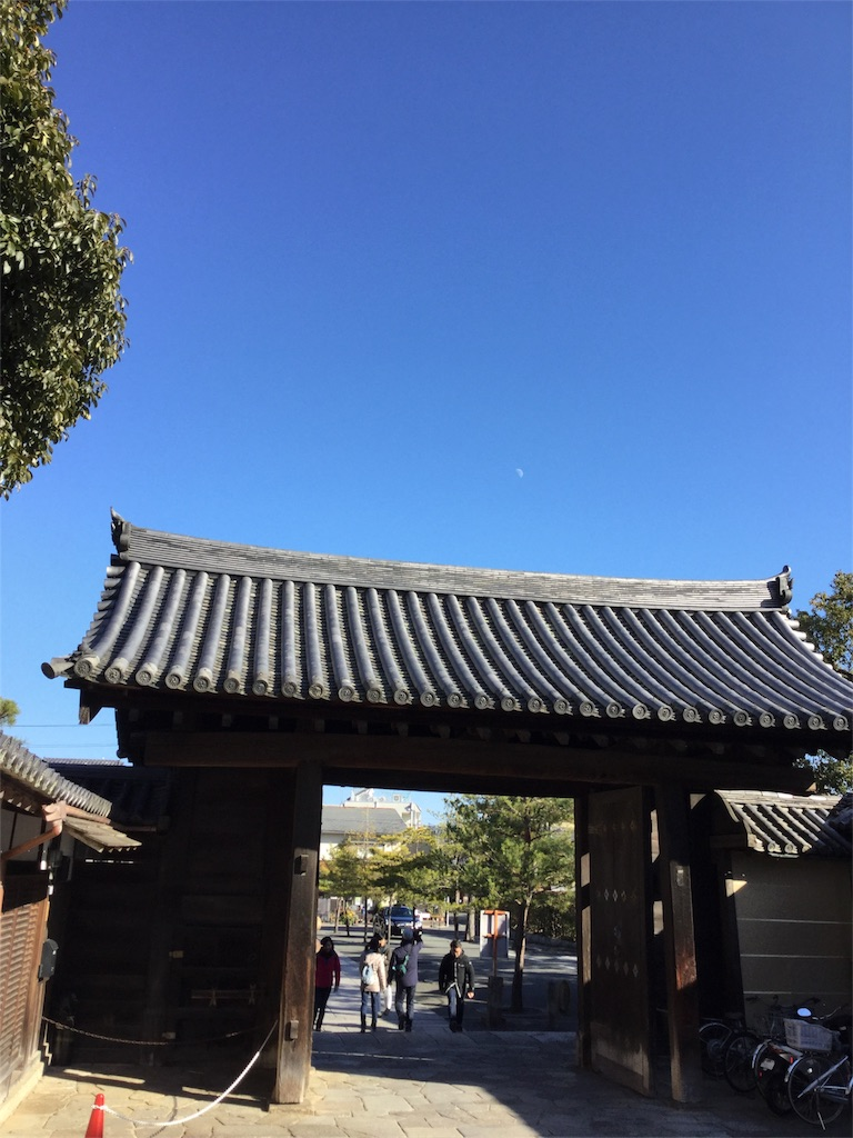 f:id:kimono-zoo:20170107180309j:image