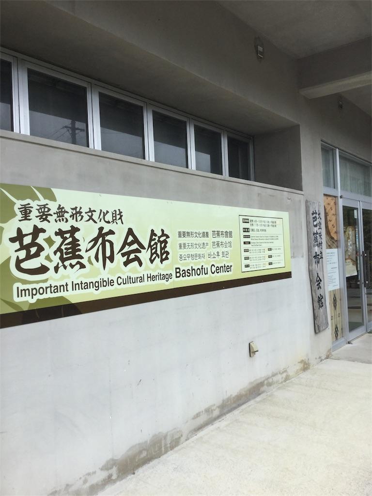 f:id:kimono-zoo:20170225013351j:image
