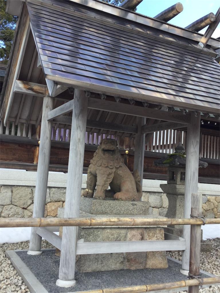 f:id:kimono-zoo:20170225225916j:image
