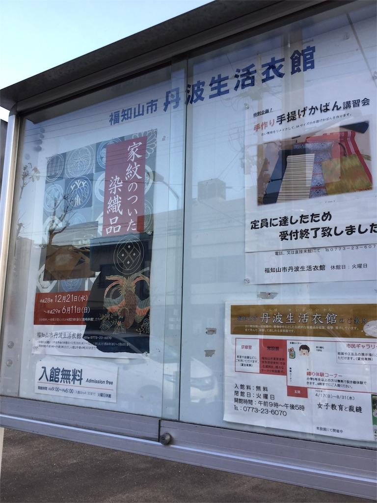 f:id:kimono-zoo:20170226002757j:image