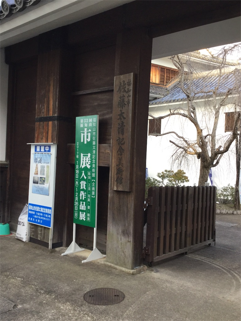 f:id:kimono-zoo:20170226004057j:image