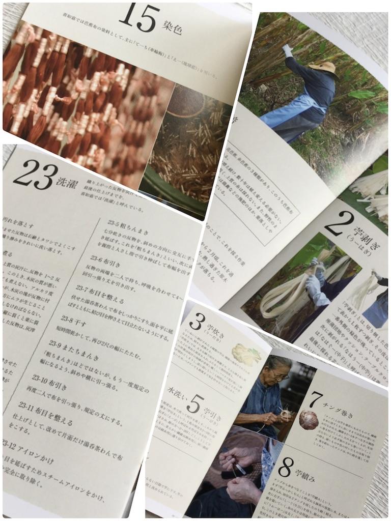 f:id:kimono-zoo:20170304000745j:image
