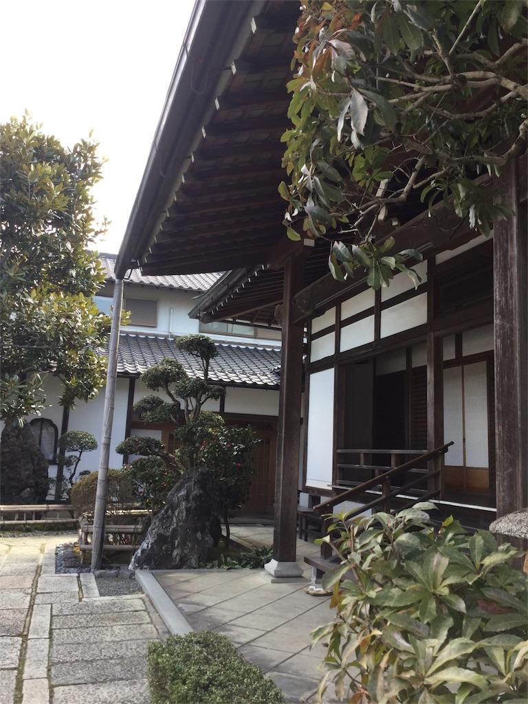 f:id:kimono-zoo:20170327171343j:image