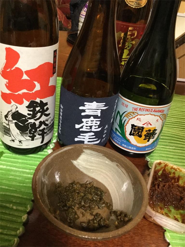 f:id:kimono-zoo:20170416022714j:image