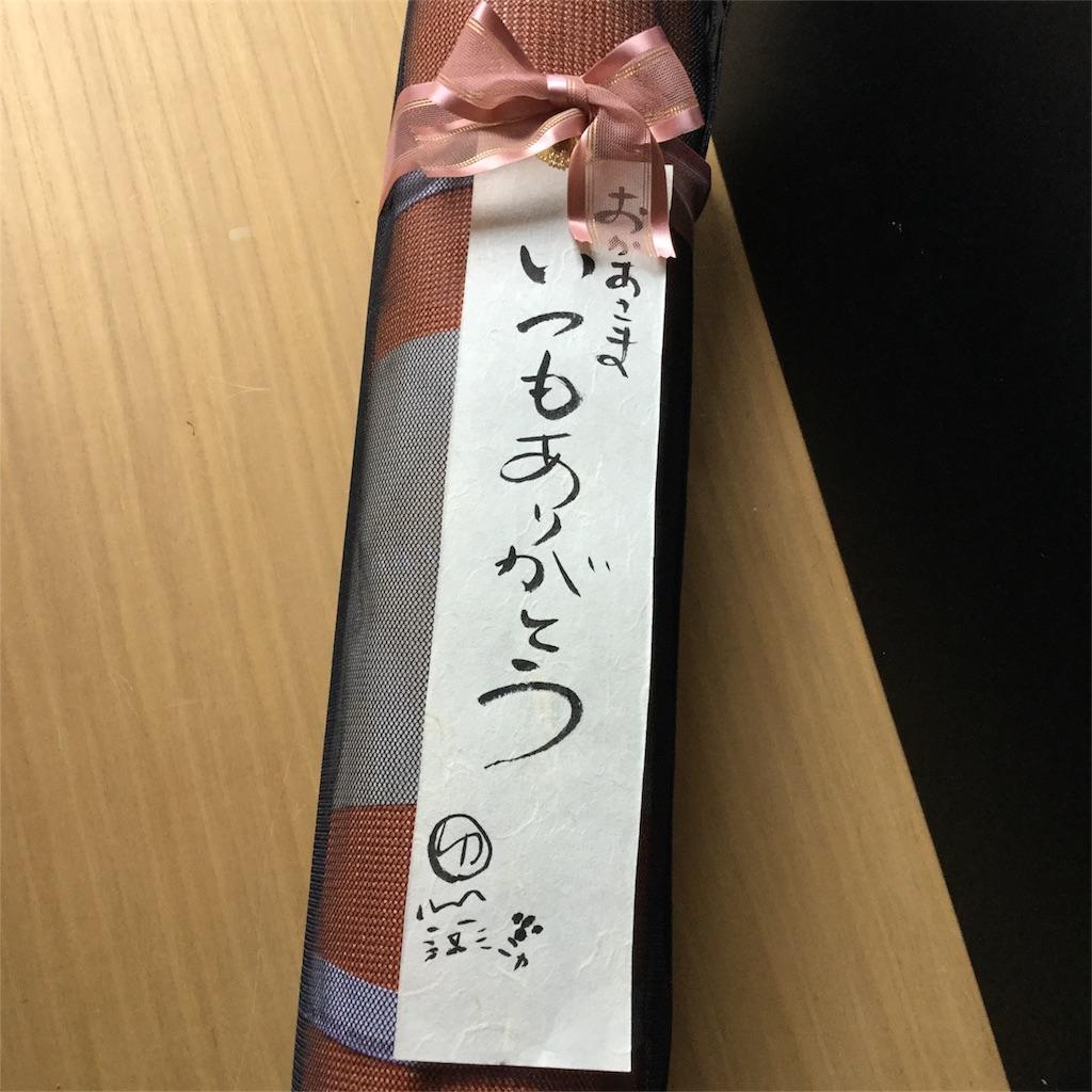 f:id:kimono-zoo:20170512232217j:image