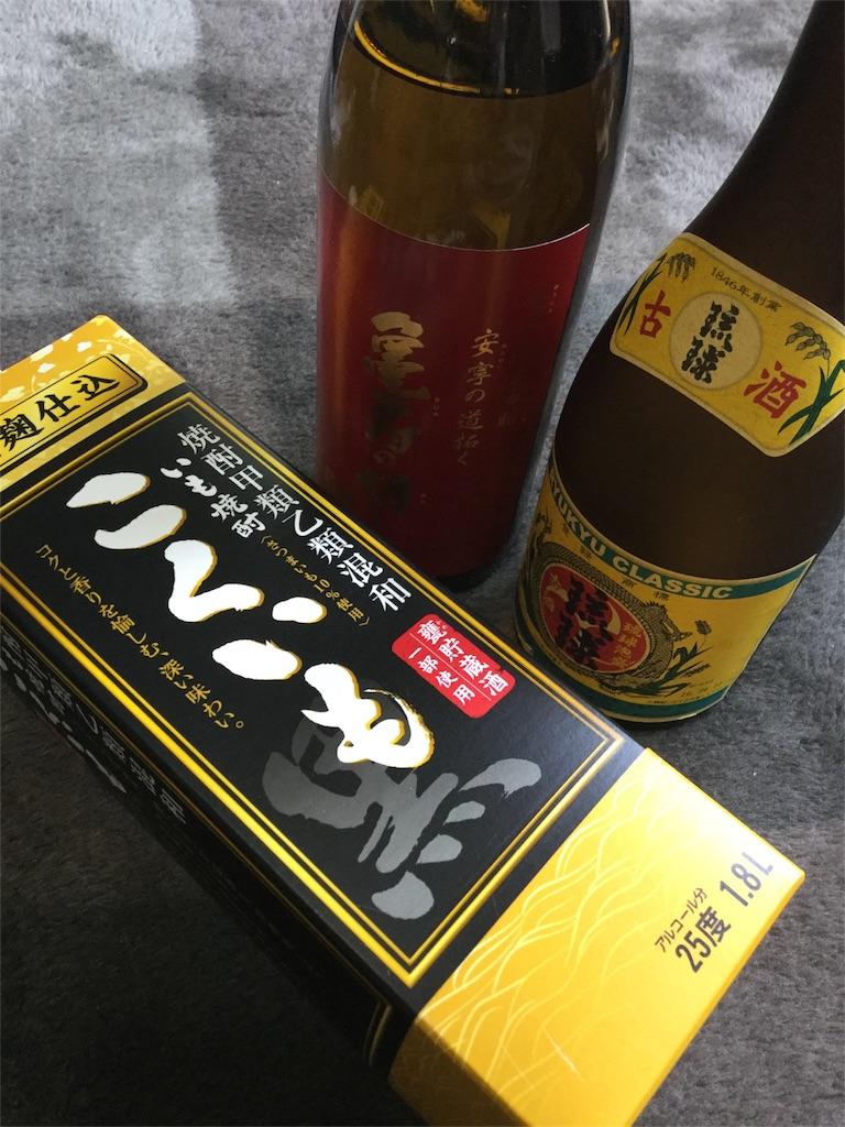 f:id:kimono-zoo:20170512232234j:image