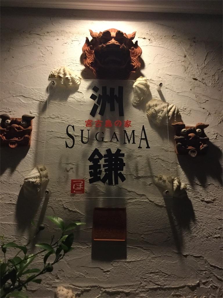 f:id:kimono-zoo:20170718012744j:image