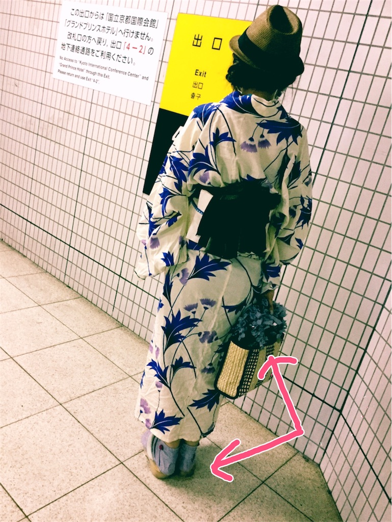 f:id:kimono-zoo:20170718021350j:image